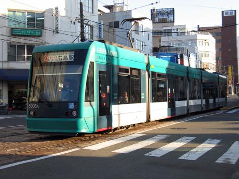20070114_hiroden_5000-01.jpg