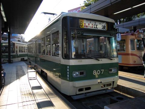 20070114_hiroden_800-01.jpg