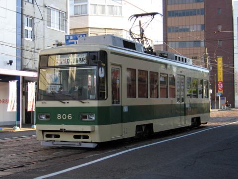 20070114_hiroden_800-02.jpg