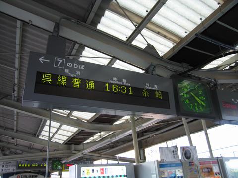 20070114_hiroshima-04.jpg