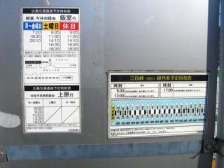 20070114_kabe-04.jpg