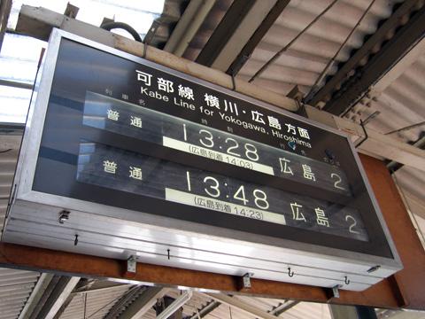 20070114_kabe-05.jpg