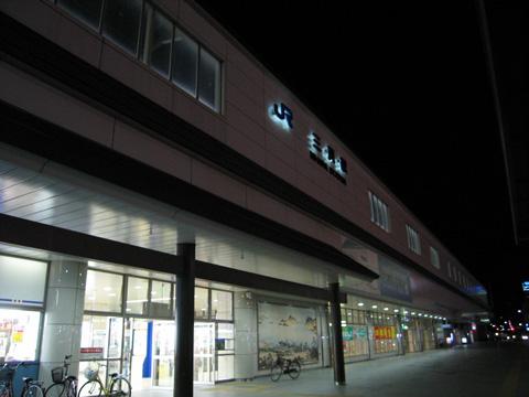 20070114_mihara-02.jpg