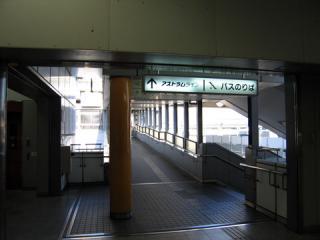 20070114_omachi-04.jpg