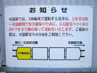 20070114_omachi-05.jpg