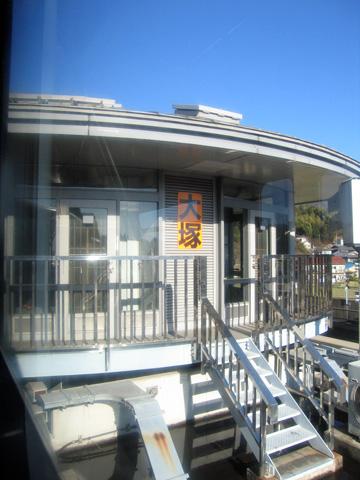 20070114_otsuka-01.jpg