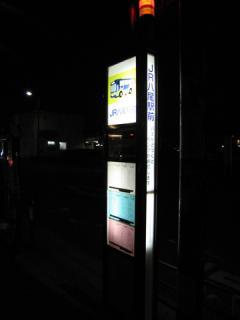 20070128_jryao-01.jpg