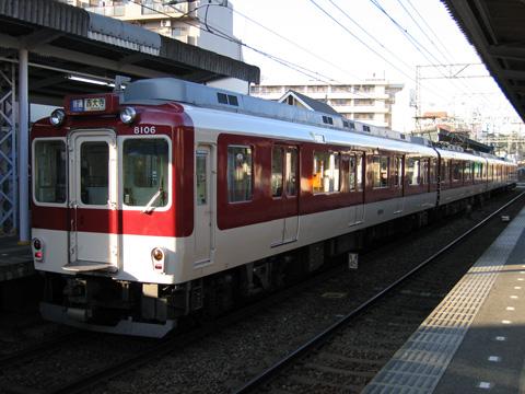 20070204_kintetsu_8600-01.jpg