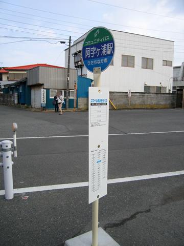 20070210_ajigaura-05.jpg