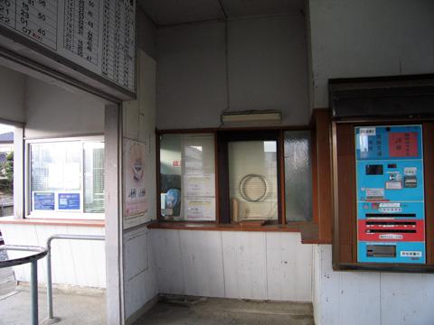 20070210_ajigaura-06.jpg