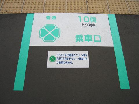 20070210_katsuta-03.jpg