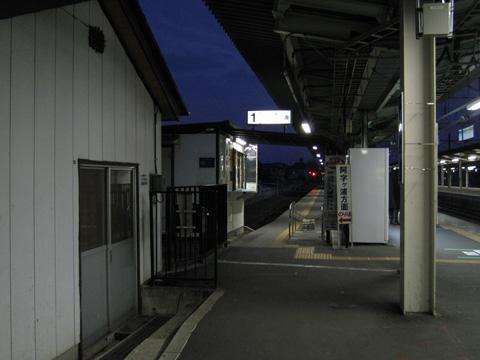 20070210_katsuta-05.jpg