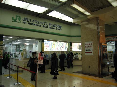 20070210_tokyo-02.jpg