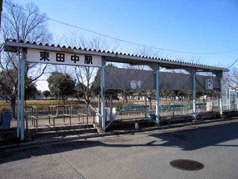 20070211_higashitanaka-01.jpg
