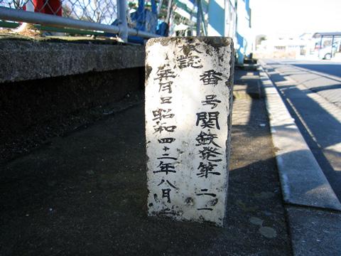 20070211_higashitanaka-03.jpg