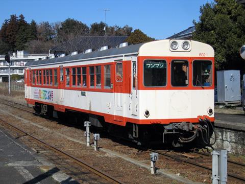20070211_katetsu_dc600-01.jpg