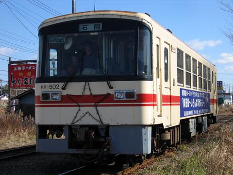 20070211_katetsu_kr500-04.jpg
