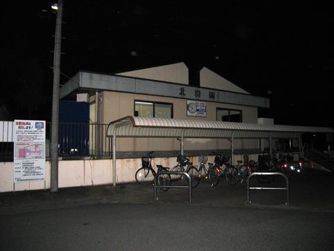 20070211_kitamoka-01.jpg