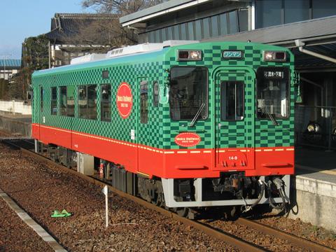 20070211_moka_moka14-03.jpg