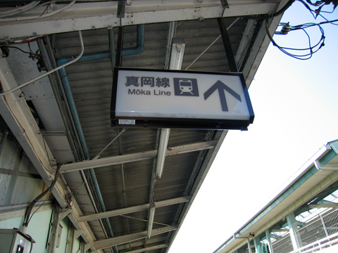 20070211_shimodate-03.jpg