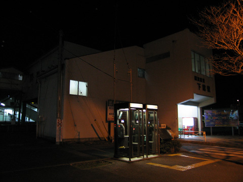 20070211_shimodate-05.jpg