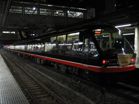 20070212_izukyu_2100-01.jpg
