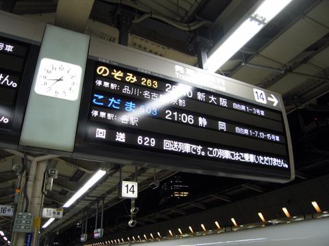 20070212_tokyo.jpg