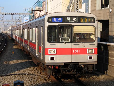 20070212_tokyu_1000-01.jpg