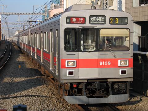 20070212_tokyu_9000-01.jpg