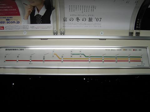 20070212_turumi_line-01.jpg
