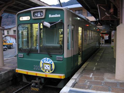 20070218_randen_2000-01.jpg