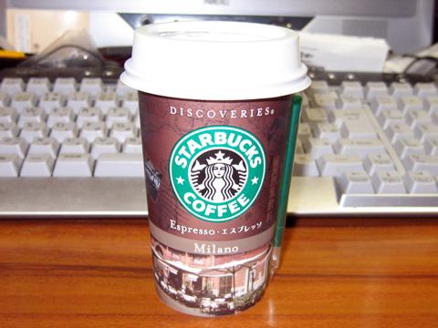 20070303_starbucks_coffee.jpg