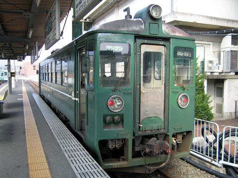 20070304_ktr_mf100-01.jpg