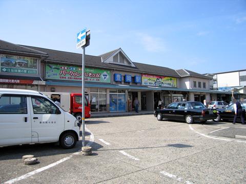 20070304_toyooka-02.jpg