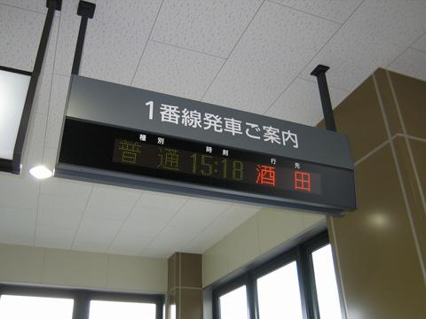 20070325_niitsu-06.jpg