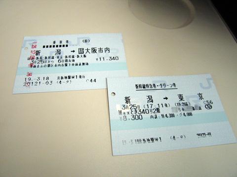 20070325_toki_340-01.jpg