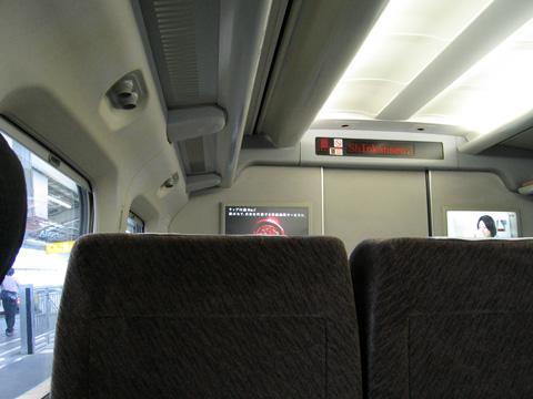 20070401_kodama577-03.jpg