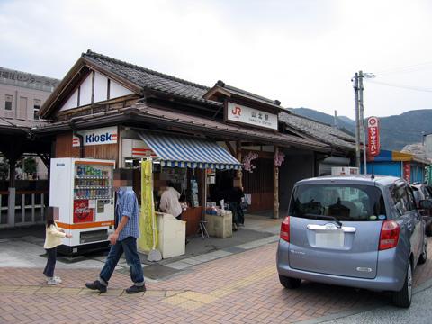 20070401_yamakita-01.jpg