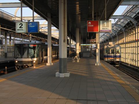 20070415_rinku_town-01.jpg
