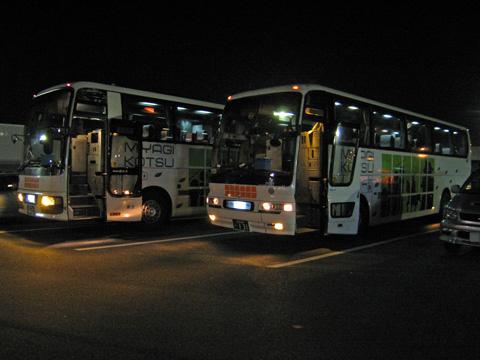 20070428_miyagikotu_bus-01.jpg
