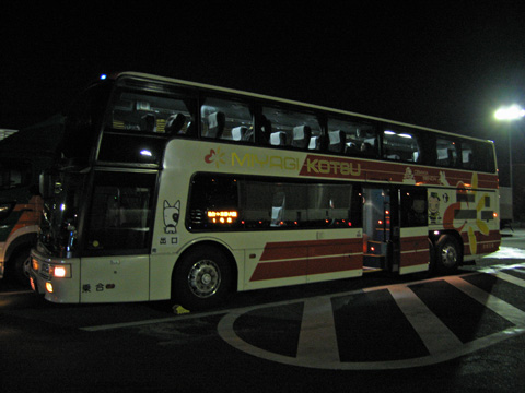 20070428_miyagikotu_bus-02.jpg