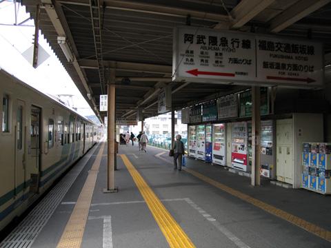 20070429_fukushima-04.jpg