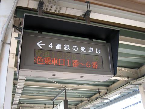 20070429_fukushima-07.jpg