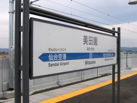 20070429_mitazono-01.jpg