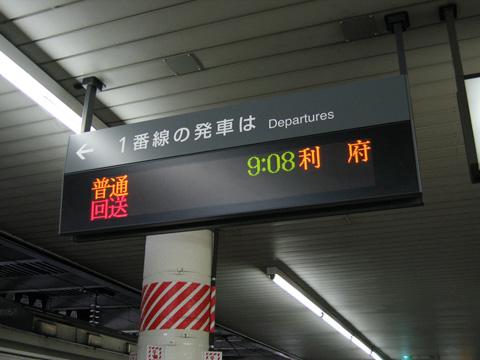 20070429_sendai-03.jpg