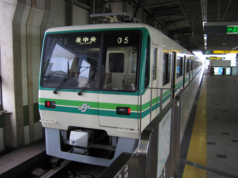 20070429_sendai_subway_1000-02.jpg