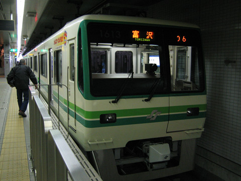 20070429_sendai_subway_1000-03.jpg