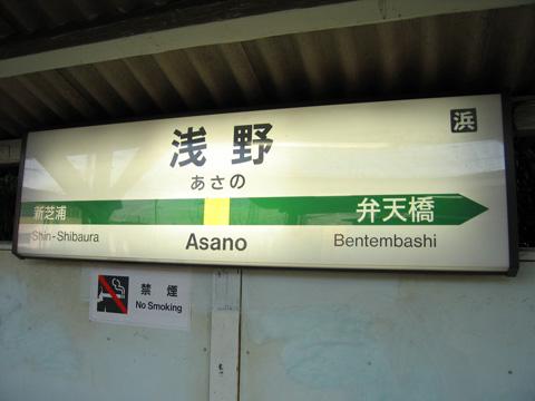 20070430_asano-02.jpg