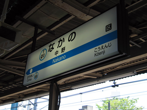 20070430_nakano-02.jpg
