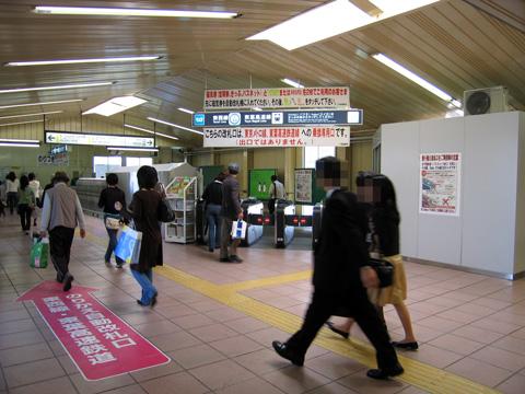 20070430_nishifunabashi-01.jpg